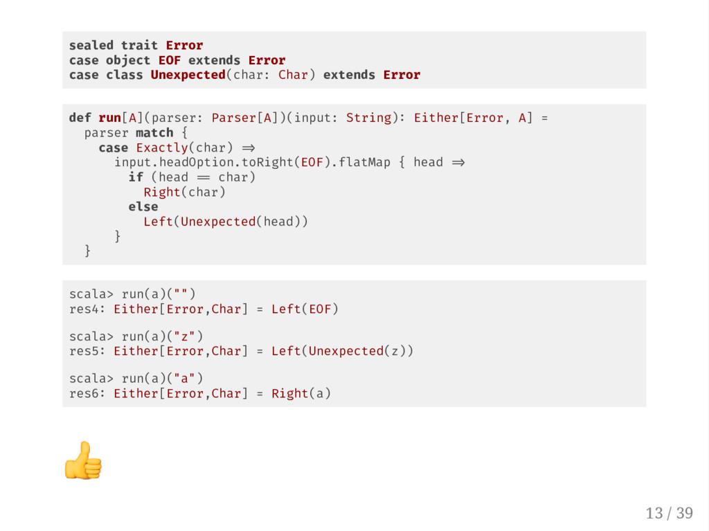 sealed trait Error case object EOF extends Erro...