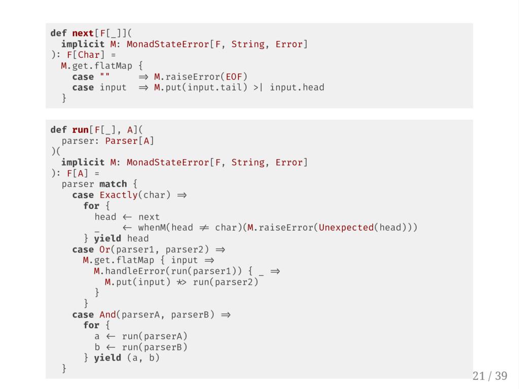 def next[F[_]]( implicit M: MonadStateError[F, ...