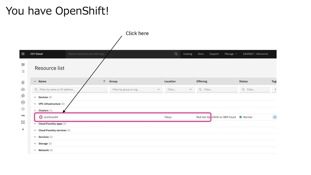 You have OpenShift! Click here