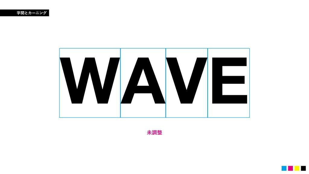 E WAV ະௐ