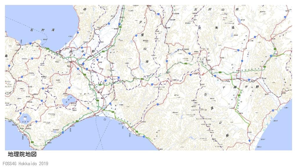 FOSS4G Hokkaido 2019 地理院地図