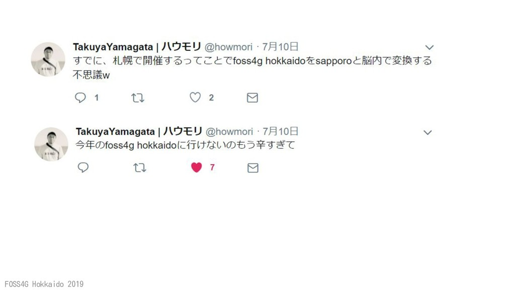 FOSS4G Hokkaido 2019