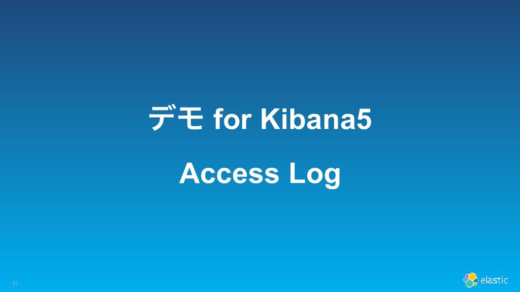 σϞ for Kibana5 Access Log 41
