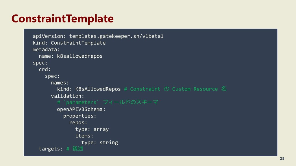 ConstraintTemplate 28 apiVersion: templates.gat...