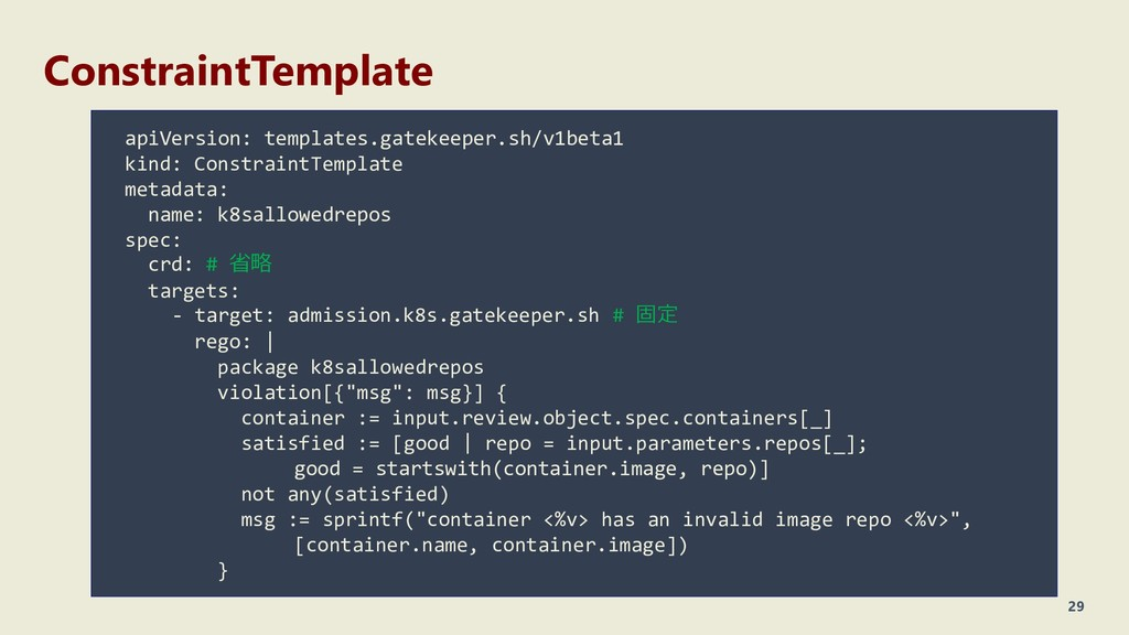 ConstraintTemplate 29 apiVersion: templates.gat...