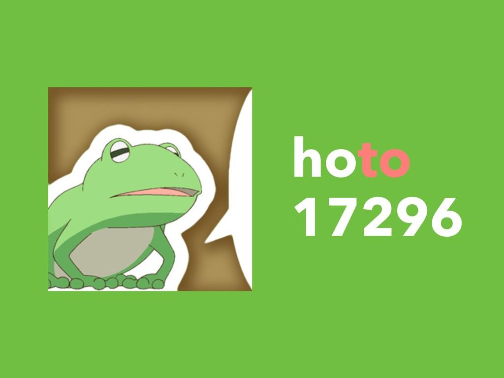 hoto 17296