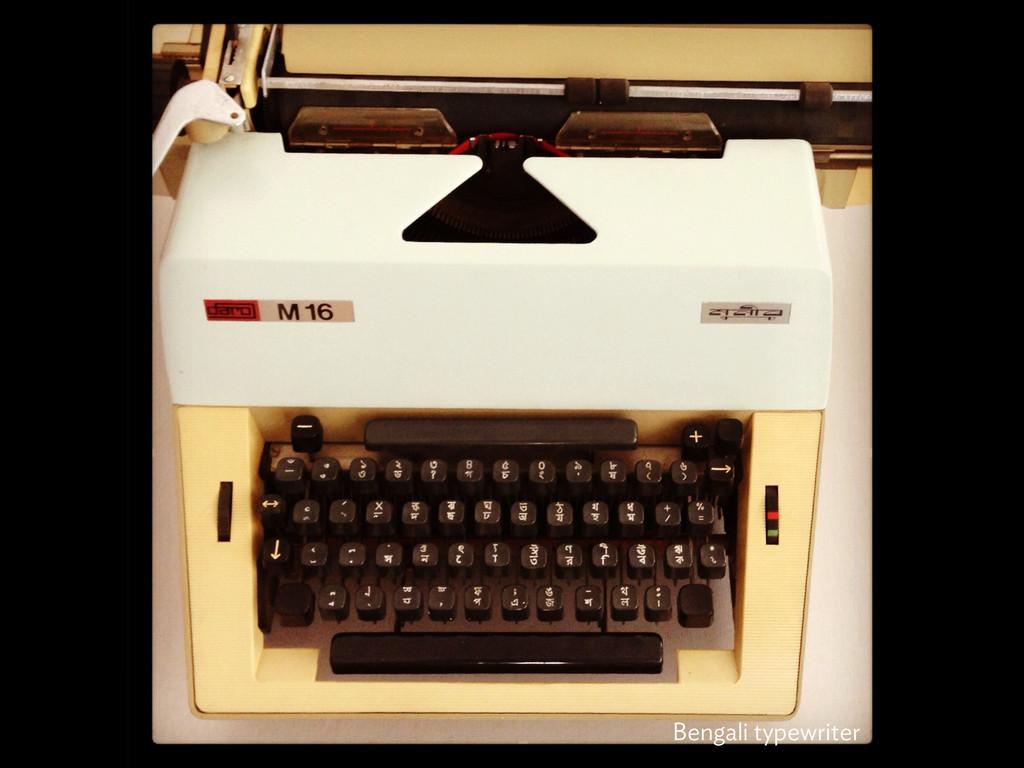 Bengali typewriter