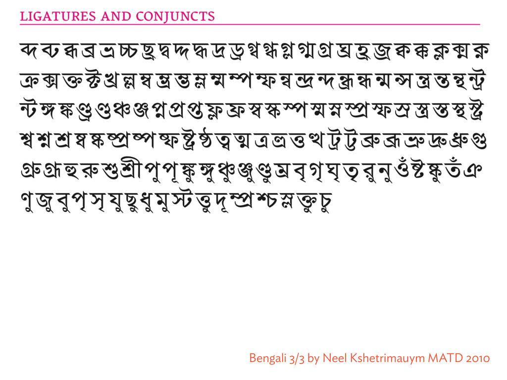 Bengali 3/3 by Neel Kshetrimauym MATD 2010