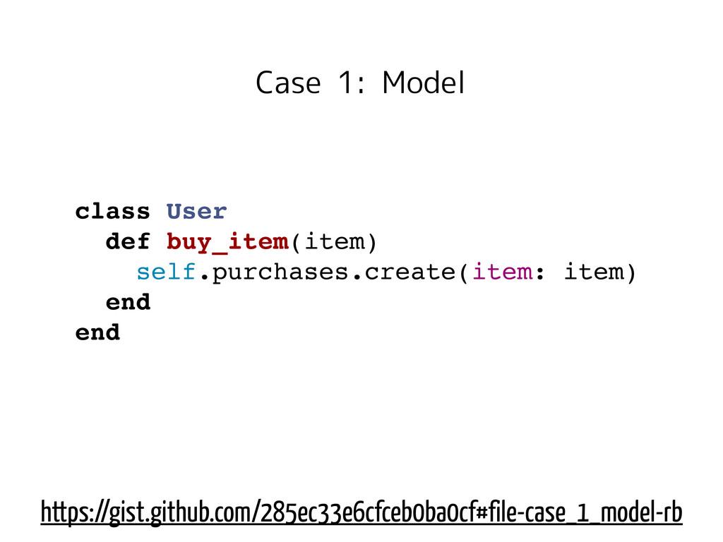 Case 1: Model class User def buy_item(item) sel...