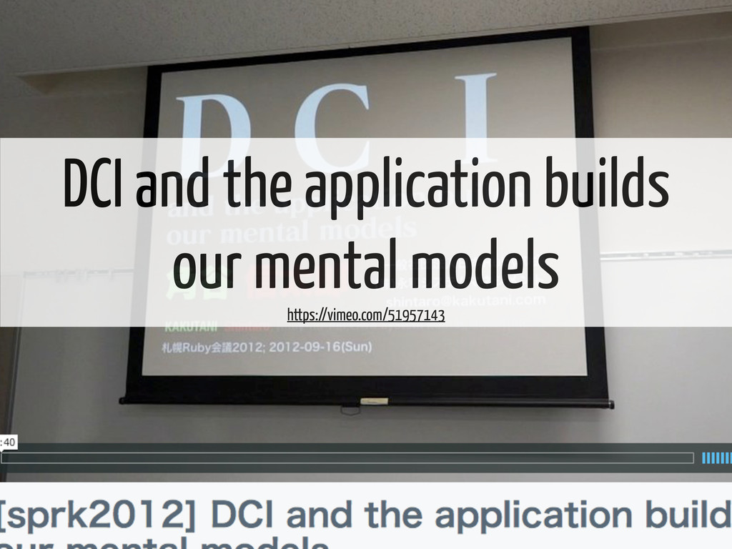 DCI and the application builds our mental model...