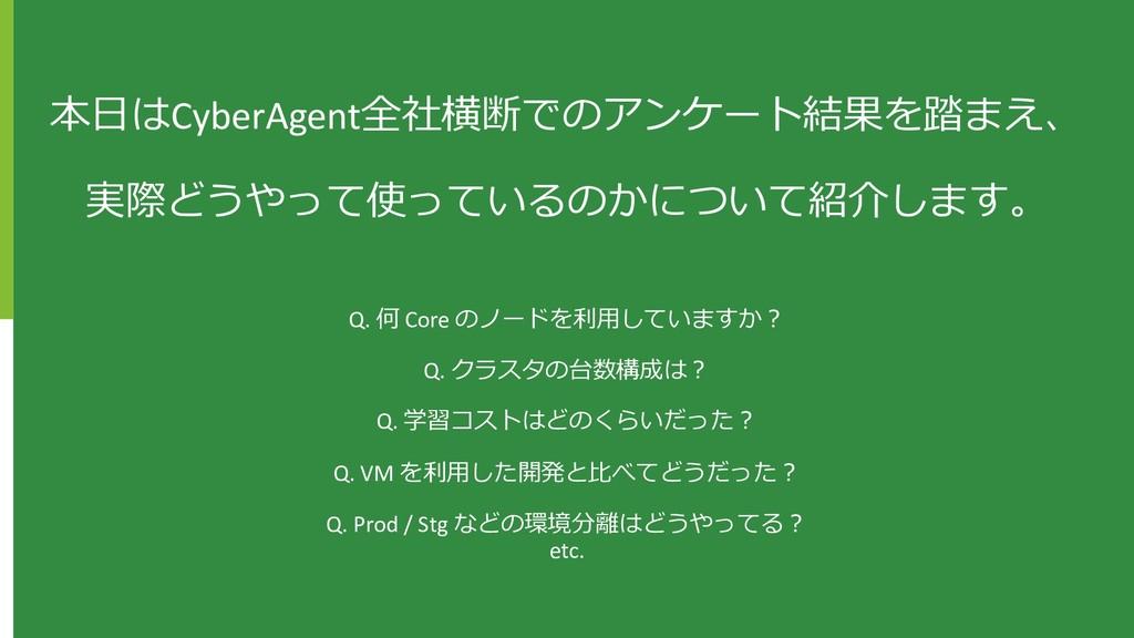 +*CyberAgent2,<=)!%8;E 07: ...