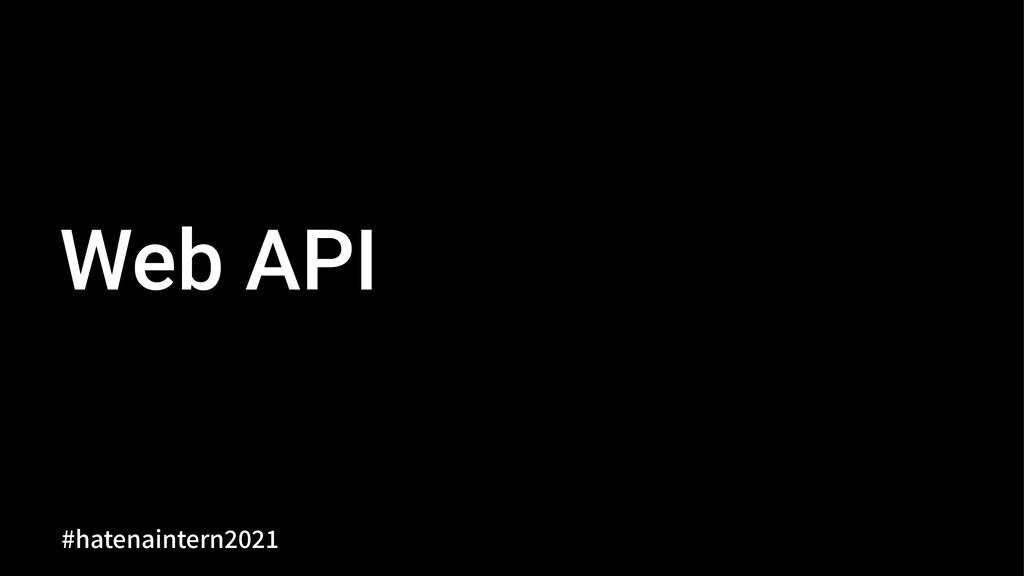 Web API IBUFOBJOUFSO