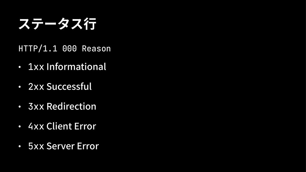 تط٭ذت车 HTTP/1.1 000 Reason ˝ 1xx*OGPSNBUJPOBM ...