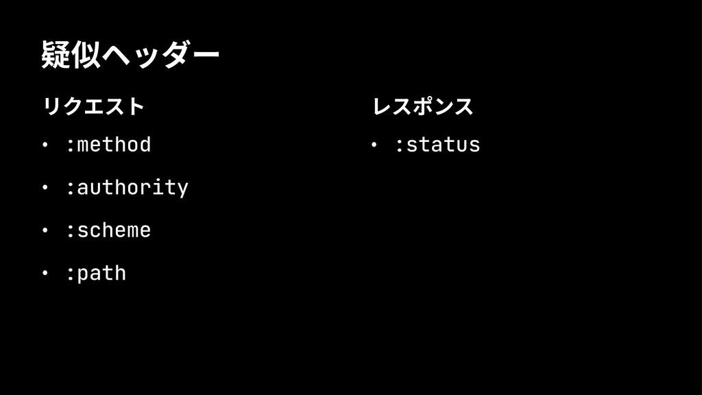 橎⛍ىشر٭ ٛؠؙتع ˝ :method ˝ :authority ˝ :scheme ˝...