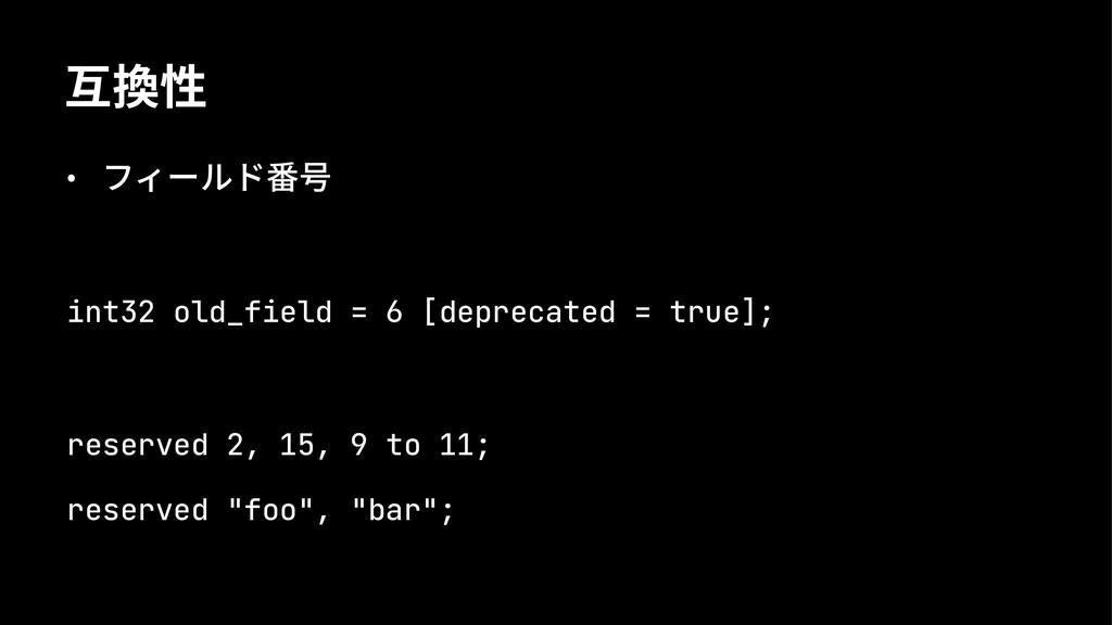 ◍䬵䓪 ˝ نؔ٭ٜغ樑⺘ int32 old_field = 6 [deprecated =...