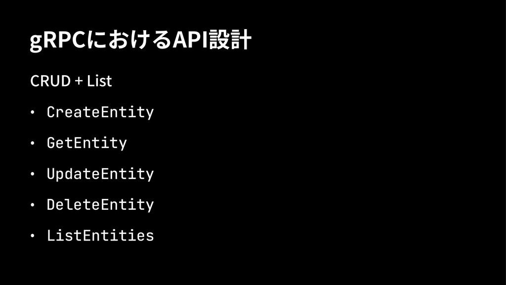 "H31$מֽׄ""1*錃銶 $36%-JTU ˝ CreateEntity ˝ GetE..."