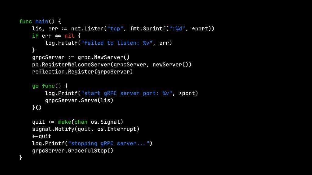 "func main() { lis, err !"" net.Listen(""tcp"", fmt..."