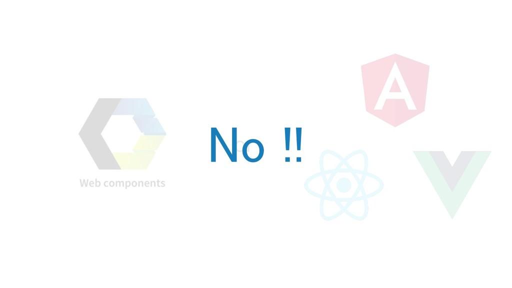 or No !!