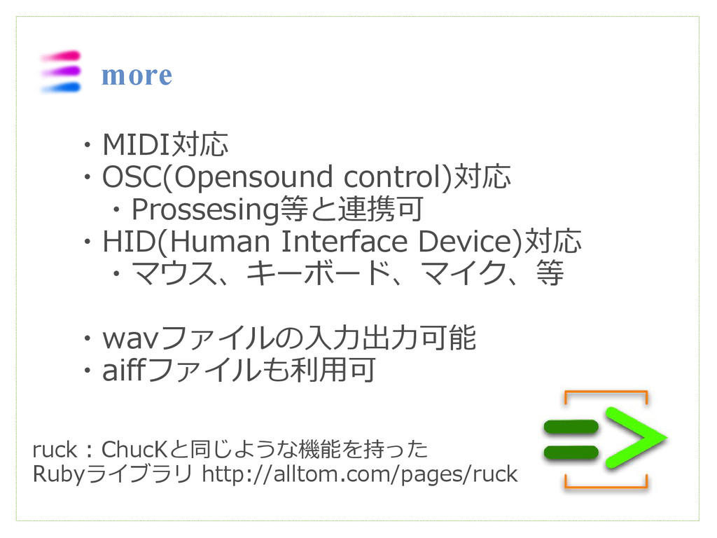 more ・MIDI対応 ・OSC(Opensound control)対応  ・Prosse...