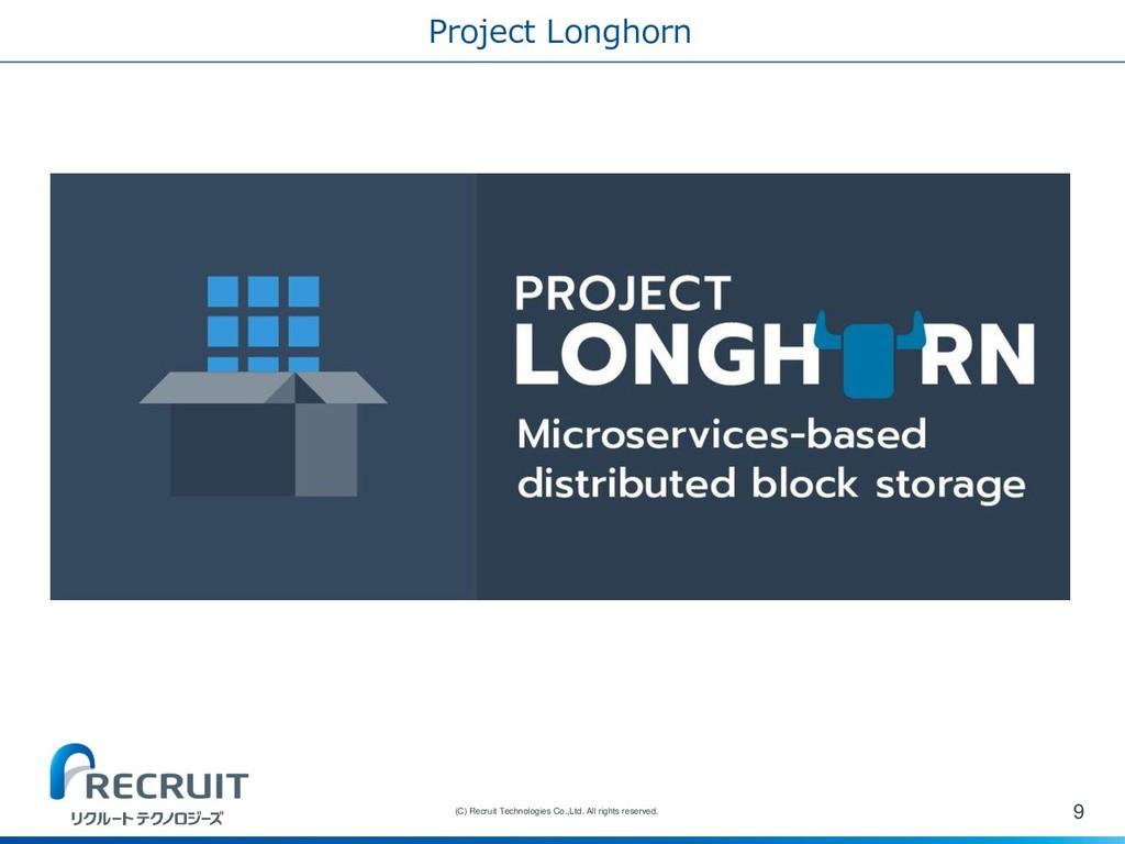 Project Longhorn 9 (C) Recruit Technologies Co....