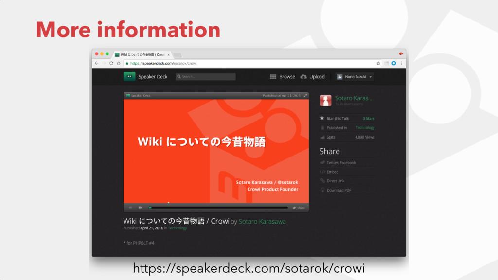 More information https://speakerdeck.com/sotaro...