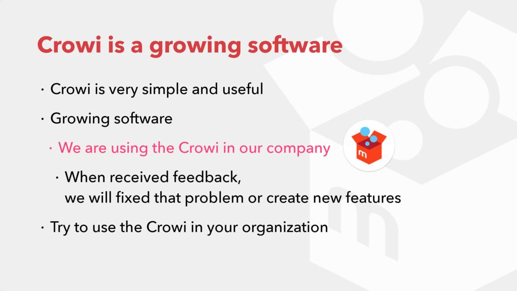 Crowi is a growing software ɾ Crowi is very sim...