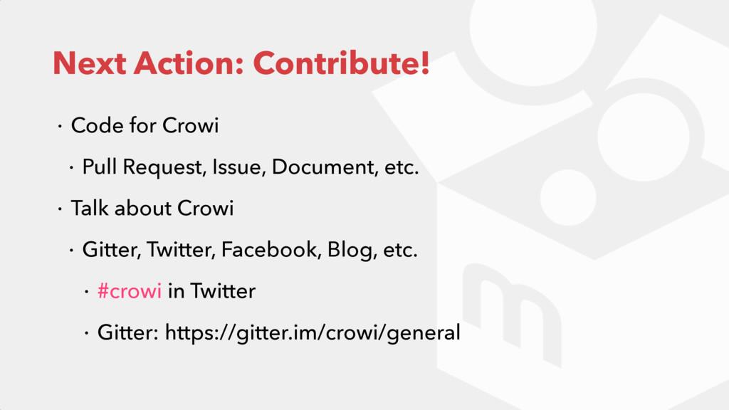 Next Action: Contribute! ɾ Code for Crowi ɾ Pul...