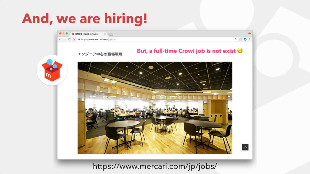 And, we are hiring! https://www.mercari.com/jp/...