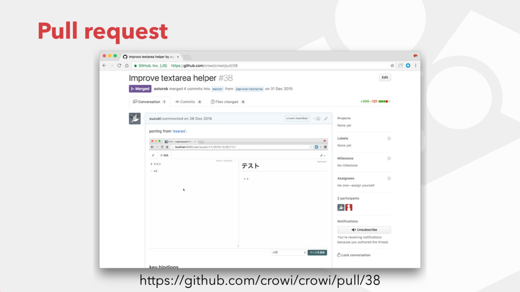 Pull request https://github.com/crowi/crowi/pul...
