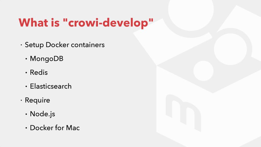 "What is ""crowi-develop"" ɾ Setup Docker containe..."