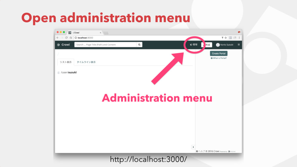 Open administration menu http://localhost:3000/...