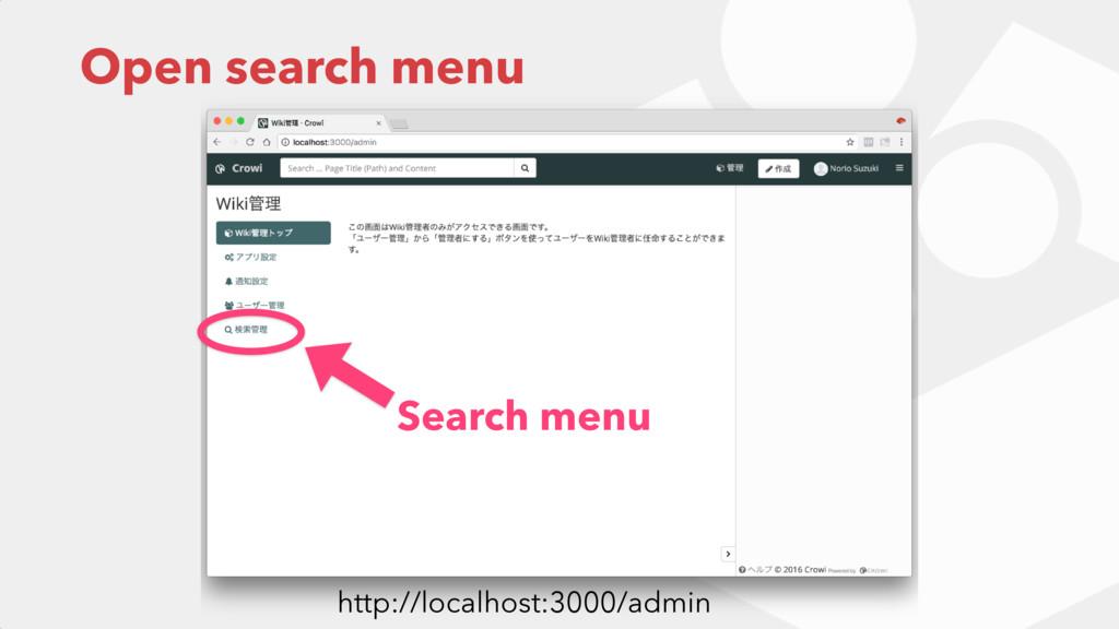 Open search menu http://localhost:3000/admin Se...