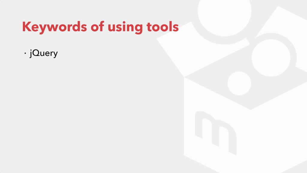 Keywords of using tools ɾ jQuery