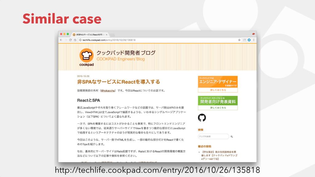 Similar case http://techlife.cookpad.com/entry/...
