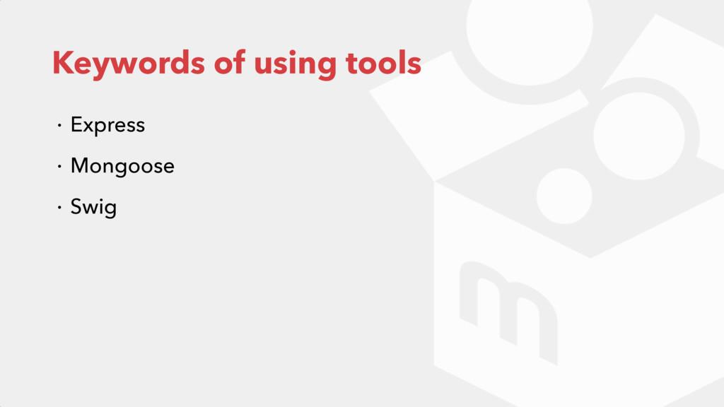 Keywords of using tools ɾ Express ɾ Mongoose ɾ ...