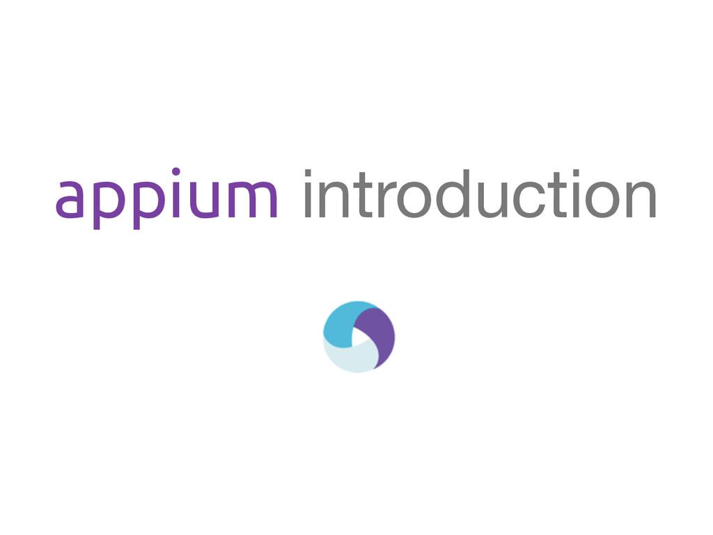 appium introduction