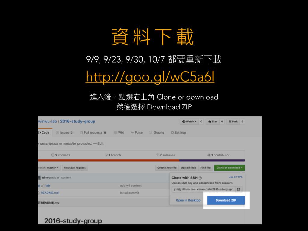 虻 碘 ӥ 斉 9/9, 9/23, 9/30, 10/7 ᮷ᥝ᯿碝ӥ斉 http://goo...