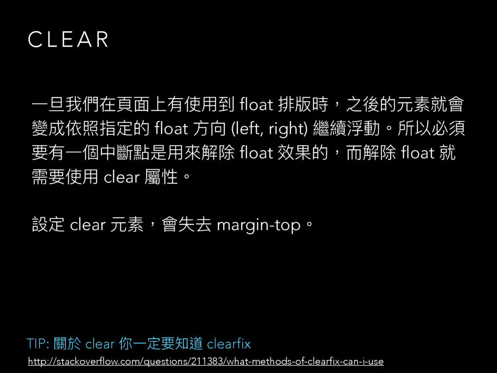 C L E A R Ӟ෮౯㮉殷ᶎӤ磪ֵአک float 矎粚碻牧ԏ盅ጱزᔰ疰䨝 虋౮狅ᆙ瞲...