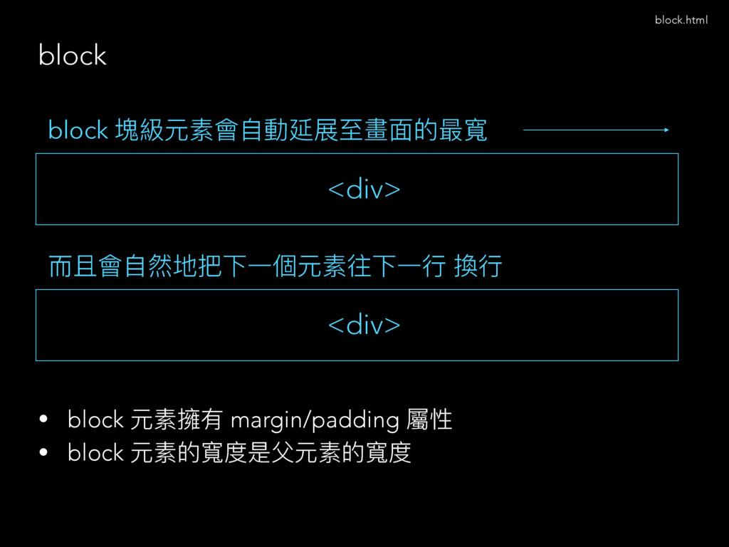 block block 璸羷زᔰ䨝ᛔ㵕皤疻ᛗ向ᶎጱ磧疝 <div> ᘒӬ䨝ᛔ簁瑿ӥӞ㮆زᔰஃ...