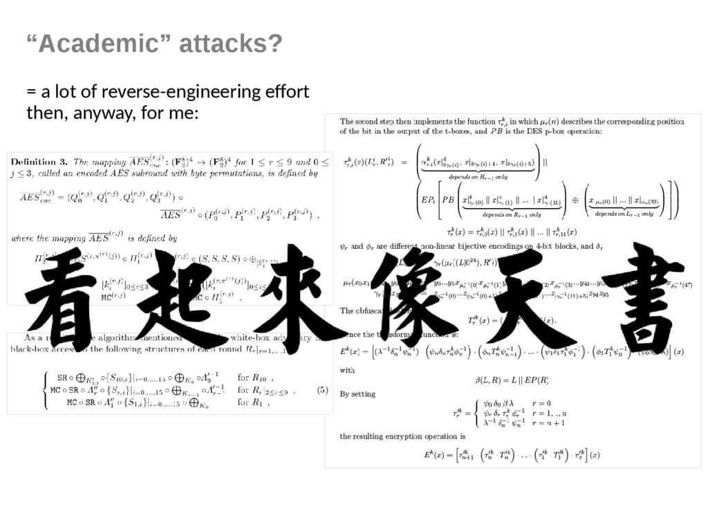 """""""Academic"""" attacks? = a lot of reverse-engineer..."""
