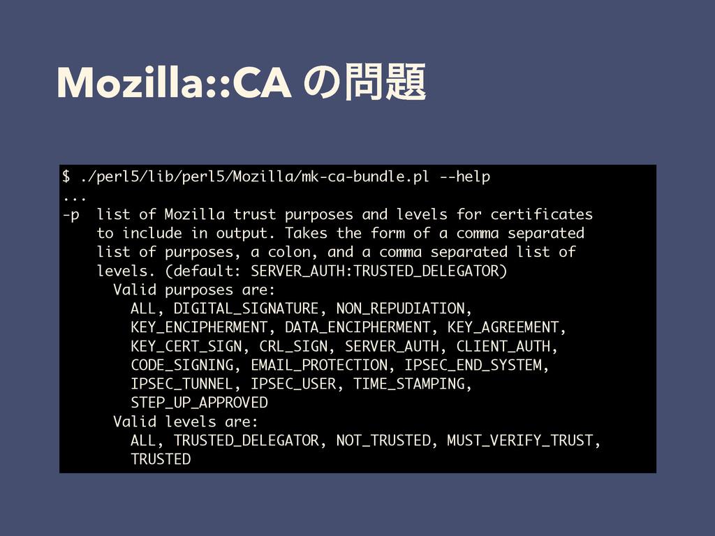 $ ./perl5/lib/perl5/Mozilla/mk-ca-bundle.pl --h...
