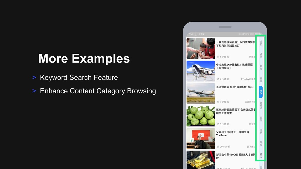 More Examples > Keyword Search Feature > Enhanc...