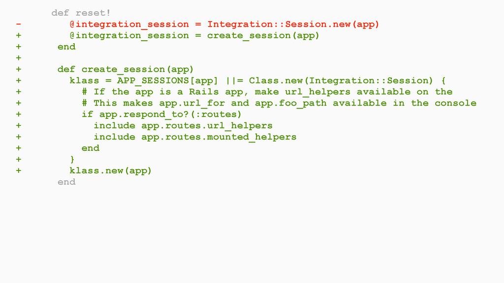 def reset! - @integration_session = Integration...