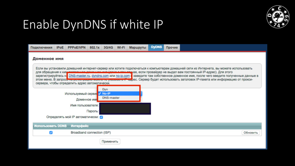 Enable DynDNS if white IP