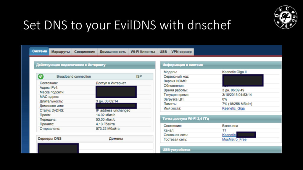 Set DNS to your EvilDNS with dnschef