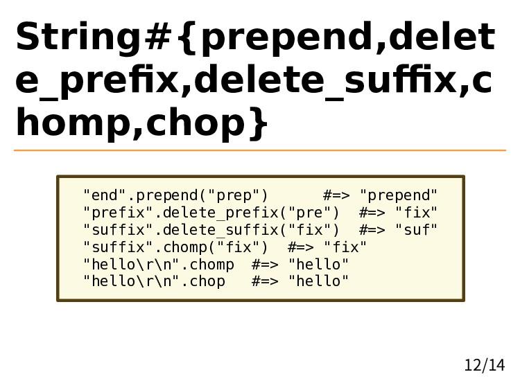 String#{prepend,delet e_prefix,delete_suffix,c ...