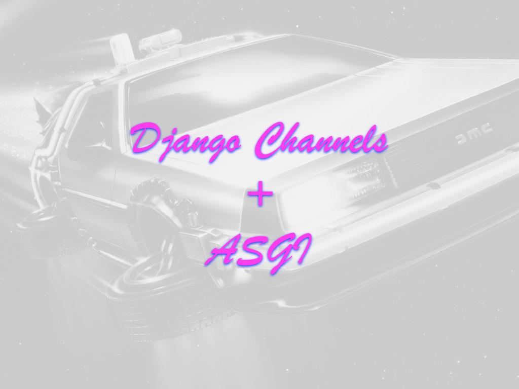 Django Channels + ASGI