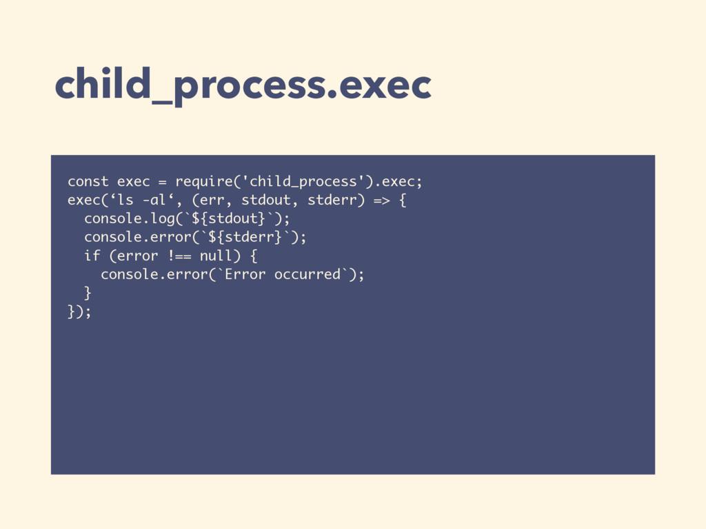 child_process.exec const exec = require('child_...