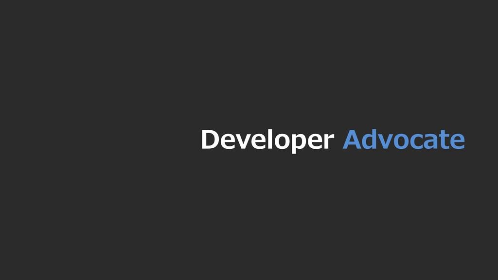 Developer Advocate