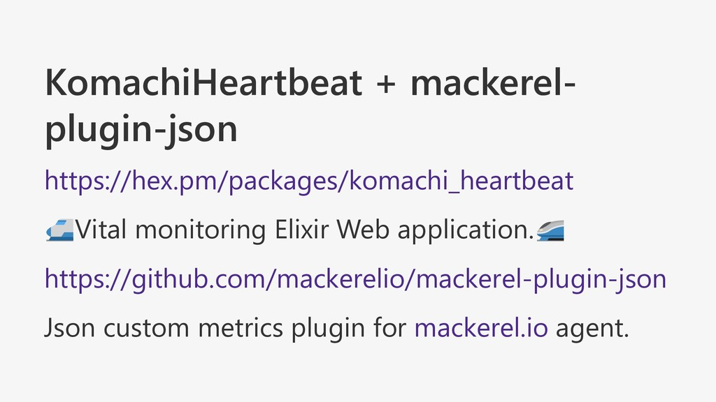 KomachiHeartbeat + mackerel- plugin-json https:...